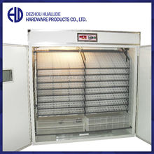 Best Selling full automatic high capacity parts of a incubator for birds