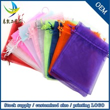 Wholesale High Quality Custom Logo Jewelry Organza Gift Bag,Drawstring Shoes Bag,Candy Packing Bag