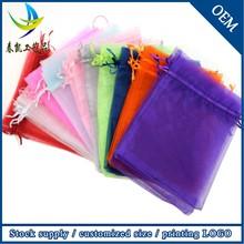 Wholesale High Quality Custom Logo Jewelry Organza Gift Bag,Drawstring Shoes Bag,Candy Packing Bag