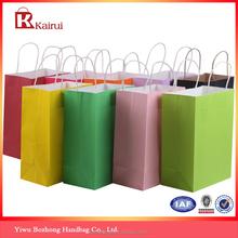 high quality cheap brown kraft paper bag