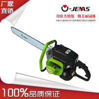 ISO certified 070 105cc high quality big chain saws