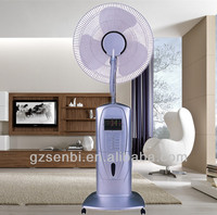 16 inch water air cooling fan for room