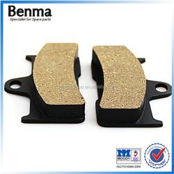 Best quality atv parts rear brake pads for CF500 X5 atv