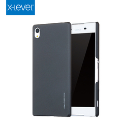 New Arrival Wholesale Mobile Phone Back Cover For Sony Z4 Case