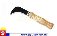 JSY-078 Cut Felt Rug Carpet Wood Handle Hook Knife