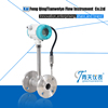 high-temperature vapor vortex flow meter for trade settlement