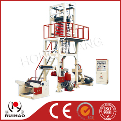 mono layer plastic blown film extrusion machine price