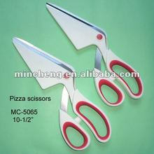 Stainless steel separable pizza cutting scissors