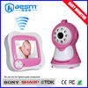 Best price high resolution 3.5'' TFT LCD 2.4g wireless baby monitor BS-W233