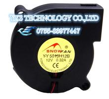 5015 12V 5CM double ball bearing blower Scroll perish fan