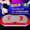 Body shape,super fit exercise massage MP3 player PS-CFU001