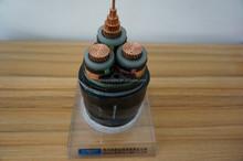 0.6/1KV-26/35KV 70mm2 Power Cable