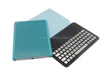 Ultra-thin Backlit Wireless Bluetooth Keyboard for iPad Mini with swivel 360 rotation case