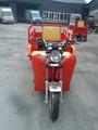 150cc triciclo para adultos Bicicleta taxi triciclo tres motocicleta rueda