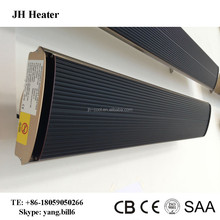 The most popular radiant heater Maxkool new design infrared radiant heater