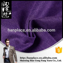 New products Factory price Fashion viscose fabric stocklot