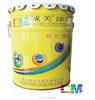 Two-components Polyurethane Waterproof Coating