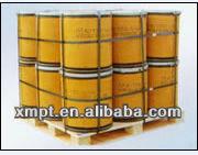 Cetrimide( Hexadecyl Trimethyl Ammonium Bromide,CTAB ,Cetrimonium Bromide USP grade,57-09-0)