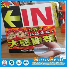 3mm Coroplast pp corrugated sheet display / sign Australia PP Site Safety Signs
