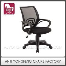 Luxury Multifunctional Wholesale Executive Chairs High Back
