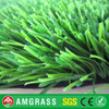 50mm good durable synthetic grass for football fields or futsal
