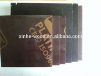 low price 3'x7' door size commercial plywood timber prices