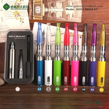 New products 2015 innovative product EGO II Mega kit come with gs-h2s aotmizer alibaba express electronic cigarette hong kong