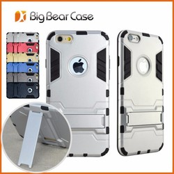 Latest design for iphone 6 kickstand case