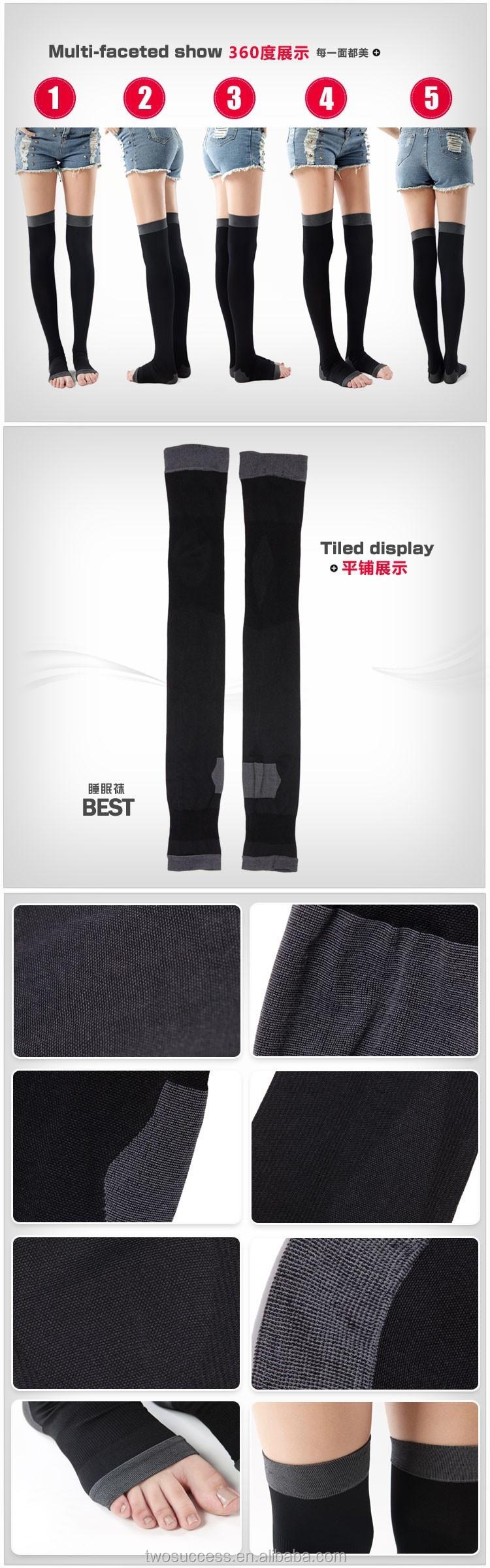 China socks factory bulk wholesale socks compression socks (2).jpg