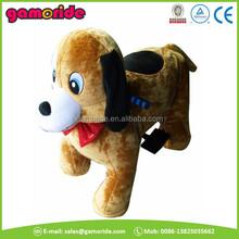 AT0612 happy land toys fun park machines playground animal spring ride