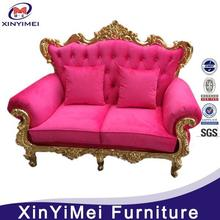 Brand new wedding sofa