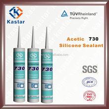 silicone sealant price/rtv silicon sealant/silicone sealant spray