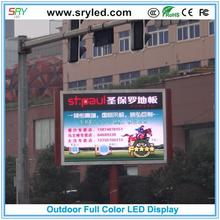 Sryled New design p6 led mobile car led display made in China