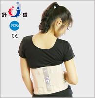 Home basic health care lower back support medical lumbar brace