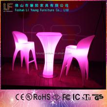 Tall foot led fashion style modern bar chair price LGL55-8421