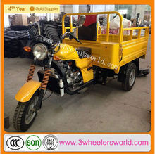 2015 Popular Hidralic Cabin Cargo Tricycle Three Wheeler Motorcycle For Asia and Africa