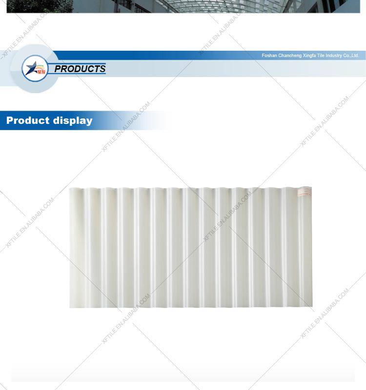 PVC Translucent Roof Tile_04.jpg