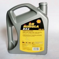 Shell Rimula Diesel and Gasoline Engine Oil R4X 15W-40 4L