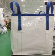 2015 Coated FIBC big bag filling spout with covering cloth, jumbo bag pp folding big bag 1.5 ton Handan manufacturer