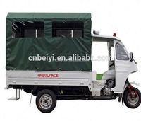 2015 hot sale 4 stroke high roof ambulance 3 wheel motorcycle