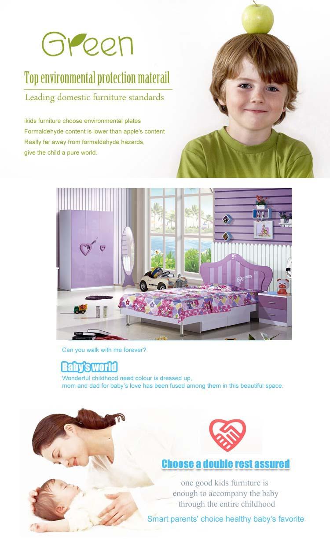 8101 # 공주 침대/어린이 더블 책상/아이 침실 가구-어린이 침대 ...