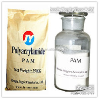 Factory price flocculant polyacrylamide or PAM / APAM