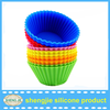 /product-gs/2015-hot-cake-tool-silicone-round-shape-baking-cups-with-pvc-box-packing-baby-muffin-cakecup-mold-60197737405.html