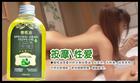 2015 melhores cuidados de saúde e mensagem de óleo de oliva