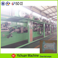 still running in workshop fire sale price automatic baby diaper machine used with CE