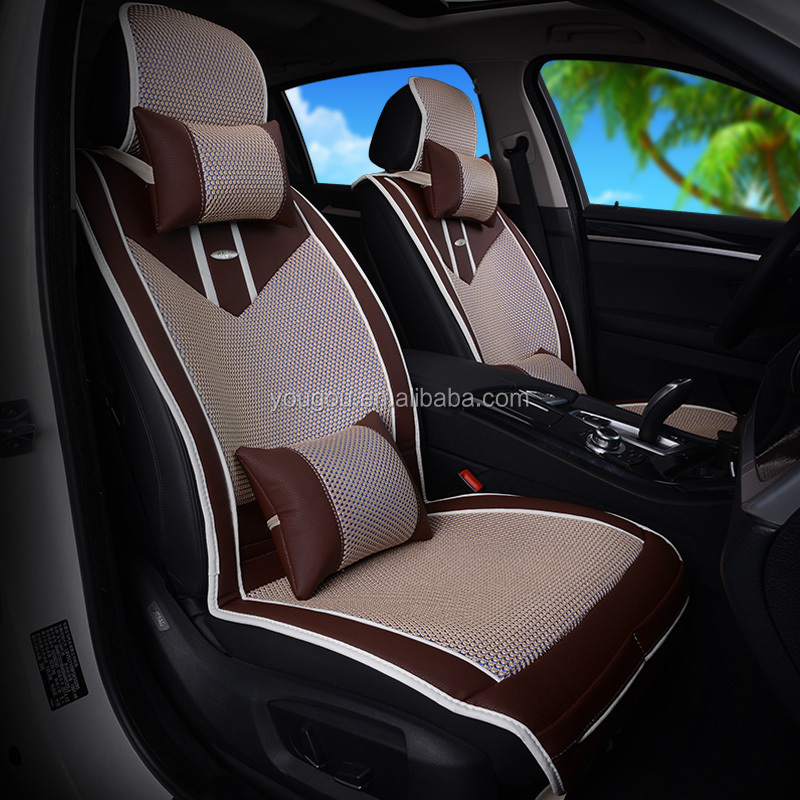 Universal Ice Silk Car Seat Cover Luxury Gray Brown Seat