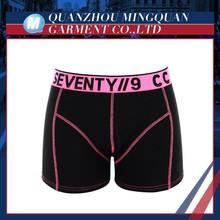 fashionable comfortable cotton mens underwear boxers