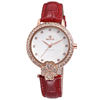 SKONE 9363 crystal decorated ladies quartz concept watch