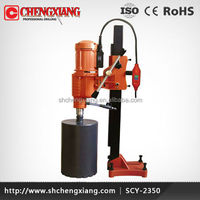 Light weight drilling Machine/ Rigs with fine packing SCY-2350