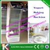 Digital operation frozen yoghurt making machine, yoghurt production machine